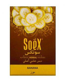 Banana Shisha Flavour