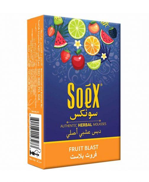 Fruit Blast Shisha flavour