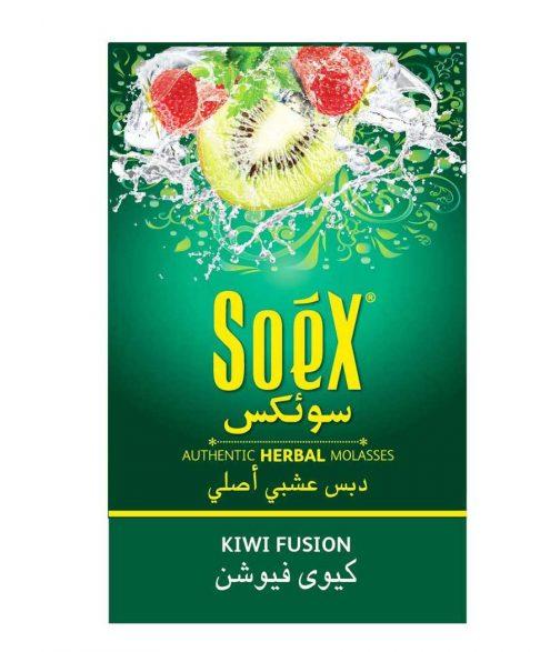 Kiwi Fusion Shisha Flavour
