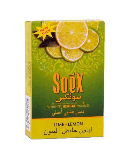 Lime Lemon Shisha Flavour