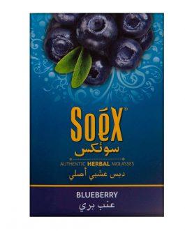 Blueberry Shisha Flavour