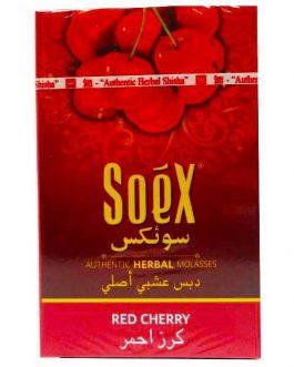 Red Cherry Shisha Flavour