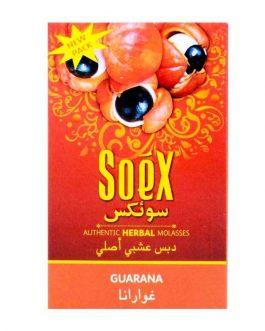Guarana Shisha Flavour