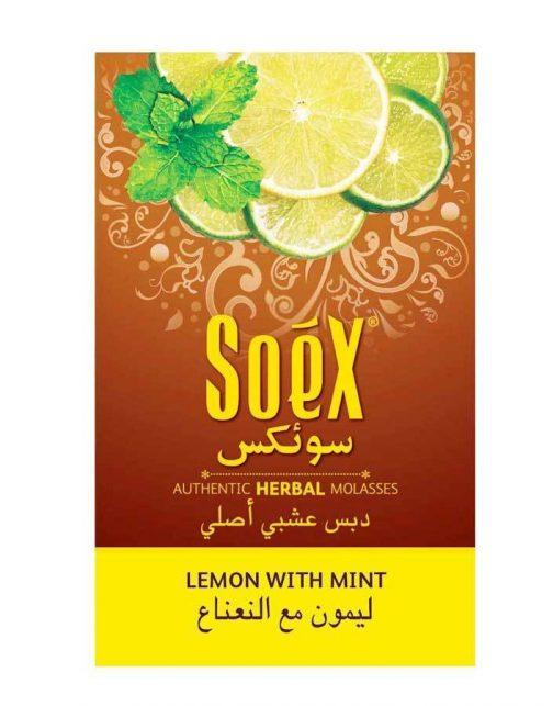 Lemon Mint Shisha Flavour