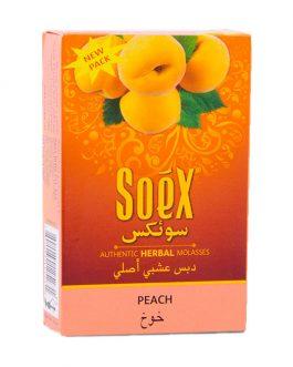 Peach Shisha Flavour